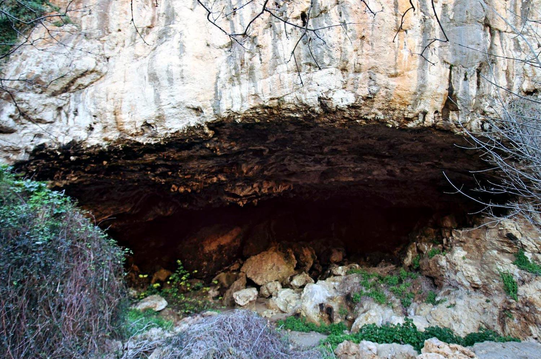 Riserva Naturale di Grotta Conza